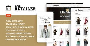 The retailer site - website theme and design template